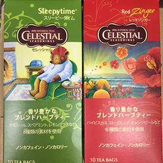 レモングラスさま専用*セレッシャル3種(茶)