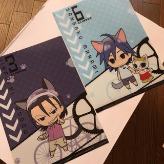 アキタショテン(秋田書店)の弱虫ペダル/東堂/真波(クリアファイル)