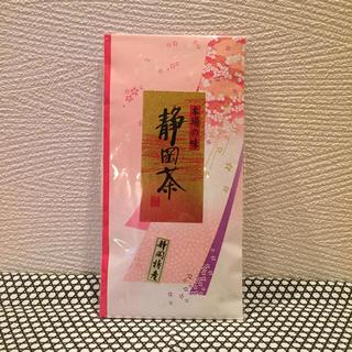 MUJI (無印良品) - 静岡茶 煎茶 70g