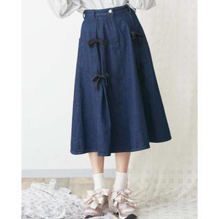 メリージェニー(merry jenny)の【メリージェニー】リボン付きデニムスカート(ひざ丈スカート)