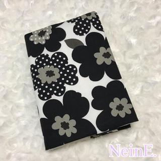 新作【 黒い花 】◆文庫本ブックカバー◆ (ブックカバー)