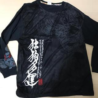 ドッグタウン(DOG TOWN)のドッグタウン ロングTシャツ(Tシャツ/カットソー(七分/長袖))