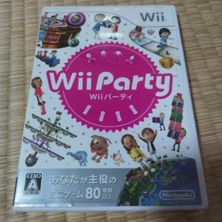 ウィー(Wii)の値下げ wii party(家庭用ゲームソフト)