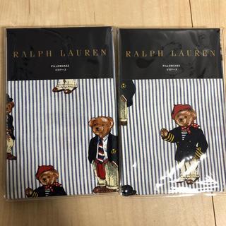 ラルフローレン(Ralph Lauren)の新品 ラルフローレン 枕カバー ピロケース ポロベアー 日本製 2つ(シーツ/カバー)