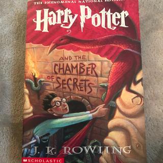 ハリーポッター 秘密の部屋(洋書)
