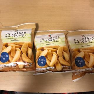 セブンアイディコンセプト(7-Idconcept)のおいしさまるごとナチュラルポテト 3袋セット(菓子/デザート)