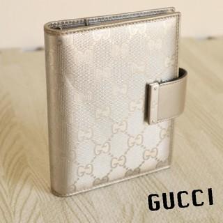 faadfbe15a49 20ページ目 - グッチ ピンクの通販 3,000点以上 | Gucciを買うならラクマ