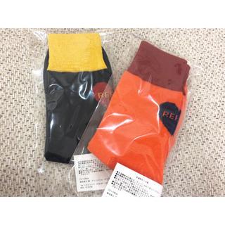 レピピアルマリオ(repipi armario)の即購入OK◎レピピ repipi 靴下 ソックス 新品未使用(ソックス)