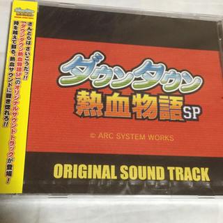 ニンテンドー3DS(ニンテンドー3DS)の新品未開封 くにおくんダウンタウン熱血物語SP オリジナルサウンドトラック(ゲーム音楽)
