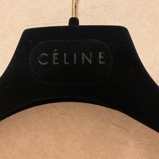 セリーヌ(celine)のセリーヌ ハンガー 未使用(押し入れ収納/ハンガー)