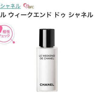 シャネル(CHANEL)のCHANEL 週末用 乳液(乳液 / ミルク)