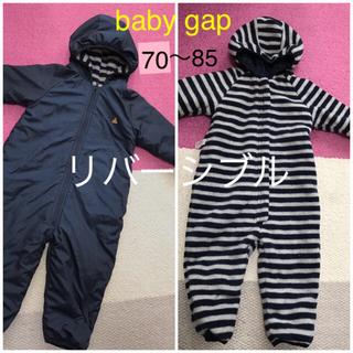df0632f81f1b7b ベビーギャップ(babyGAP)の美品 baby gap リバーシブル防寒カバーオール 60〜80