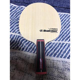 ヤサカ(Yasaka)の卓球ラケット(卓球)