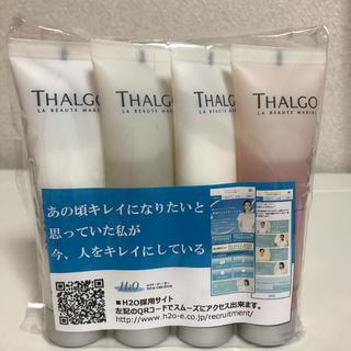 タルゴ(THALGO)のTHALGO シャンプー コンディショナー ボディシャンプー ボディローション(サンプル/トライアルキット)