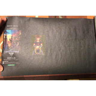 ディズニー(Disney)のキングダムハーツⅢ 非売品ペーパーブックカバー 文庫本サイズ(ブックカバー)