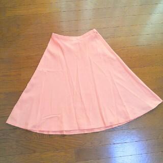 アトリエサブ(ATELIER SAB)のオードリー春スカート アトリエサブサーモンピンクオレンジストライプふんわりフレア(ひざ丈スカート)