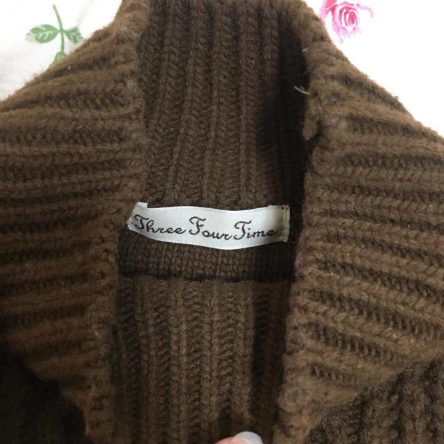 ThreeFourTime(スリーフォータイム)の【値下げ】半袖 ニット ブラウン レディースのトップス(ニット/セーター)の商品写真