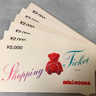 ミキハウス(mikihouse)のS様専用 ミキハウス ショッピングチケット 12000円分(ショッピング)