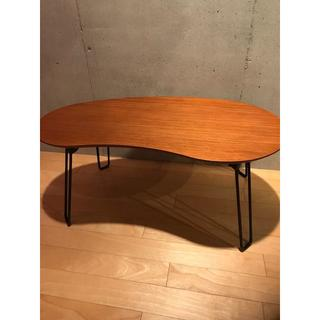 かわいい 豆形 折りたたみ テーブル Lect(ローテーブル)