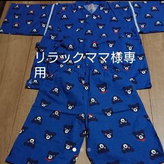 ダブルビー(DOUBLE.B)の   リラックママ様  専用ダブルB 甚平 130(甚平/浴衣)