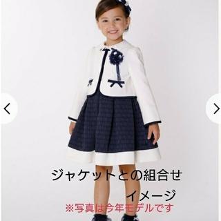 cf9f9a4ebcb36 4ページ目 - kumikyoku(組曲) 子供 ドレス フォーマル(女の子)の通販 ...