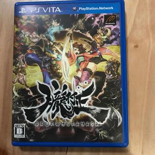 プレイステーションヴィータ(PlayStation Vita)のPSVITA 朧村正(携帯用ゲームソフト)