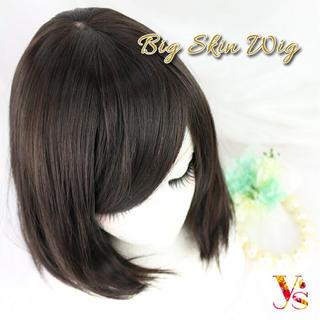 SALE★送料無料!前髪長めダークブラウンボブフルウィッグ★1039-3DBR