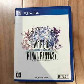 プレイステーションヴィータ(PlayStation Vita)のPSVITA  world of final fantasy(携帯用ゲームソフト)