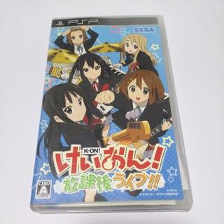 プレイステーションポータブル(PlayStation Portable)のPSP けいおん! 放課後ライブ!!(携帯用ゲームソフト)