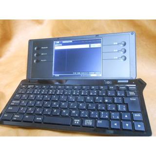 キングジム(キングジム)のegucchi専用。KINGJIM キングジム デジタルメモ ポメラ DM100(その他)