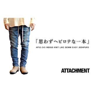 アタッチメント(ATTACHIMENT)のアタッチメント ストレッチ ニットライク デニム イージー パンツ(デニム/ジーンズ)