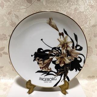 インゲボルグ 百合柄 お皿 直径20.7cm ノベルティ