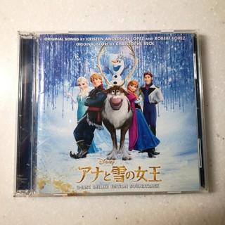 ディズニー(Disney)のアナと雪の女王 2-Disk Deluxe Edition Soundtrack(ポップス/ロック(洋楽))