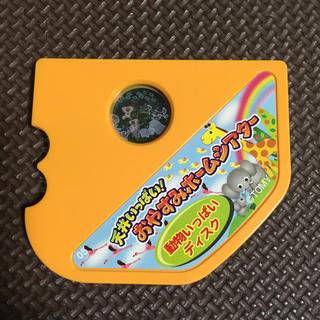 おやすみホームシアター 動物いっぱいディスク (*^^*)(オルゴールメリー/モービル)