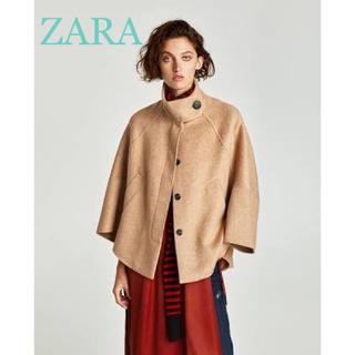 ザラ(ZARA)のsale!新品タグ付☆ZARAザラ☆ウール素材スタンドカラーショート丈ケープ(ポンチョ)