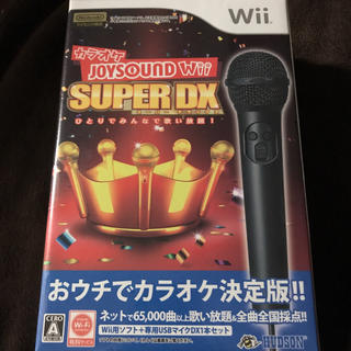 ウィー(Wii)のカラオケJOYSOUND Wii SUPER DX ひとりでみんなで歌い放題!(その他)