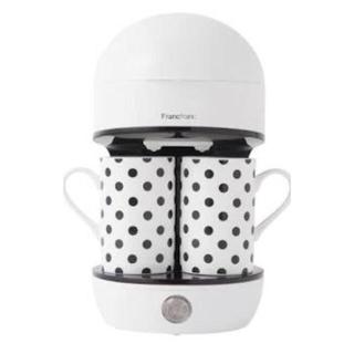 フランフラン(Francfranc)の【さらに値下げ】Francfranc 2cups coffee maker (コーヒーメーカー)