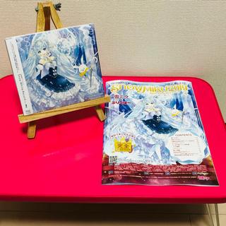 新品、未開封 Snow White Record 雪ミク 2019 初音ミク(ボーカロイド)
