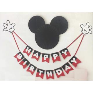 ディズニー(Disney)の誕生日ガーランド(ガーランド)