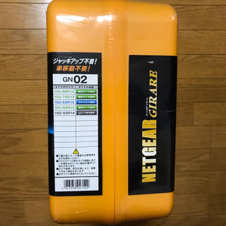 ケイカ(KEiKA)の非金属タイヤチェーン(装備/装具)