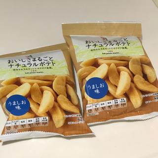 セブンアイディコンセプト(7-Idconcept)のナチュラルポテト うましお味×2(菓子/デザート)