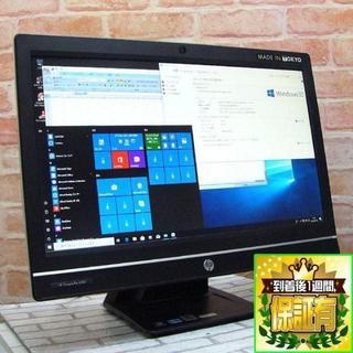 ヒューレットパッカード(HP)の《大画面21.5FullHD》USB3.0搭載 HP Pro6300AiO(デスクトップ型PC)