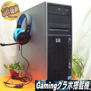 ヒューレットパッカード(HP)のGTX760+Core-i7搭載☆フォートナイト/R6S動作確認済み♪(デスクトップ型PC)