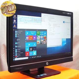 ヒューレットパッカード(HP)の21.5FullHD☆拡張性アリな一体型!HP Pro6300AiO(デスクトップ型PC)
