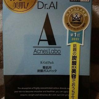 アクネスラボ(Acnes Labo)のHIN アクネスラボ 整肌炭酸ガスパック3回分(パック / フェイスマスク)