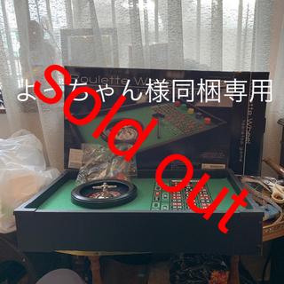 海外製ルーレットゲーム美品箱付き(その他)