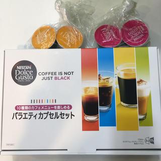 ネスレ(Nestle)のネスカフェ ドルチェグスト カプセル 20杯分(コーヒー)
