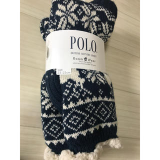 ポロラルフローレン(POLO RALPH LAUREN)のPOLO Room Wear(ルームウェア)