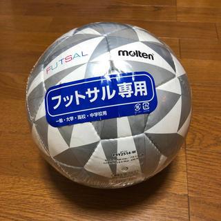 モルテン(molten)のモルテン フットサルボール F9Y−2514W(ボール)
