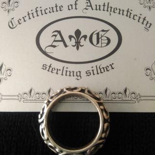 エーアンドジー(A&G)のCeltic Arts リング (リング(指輪))